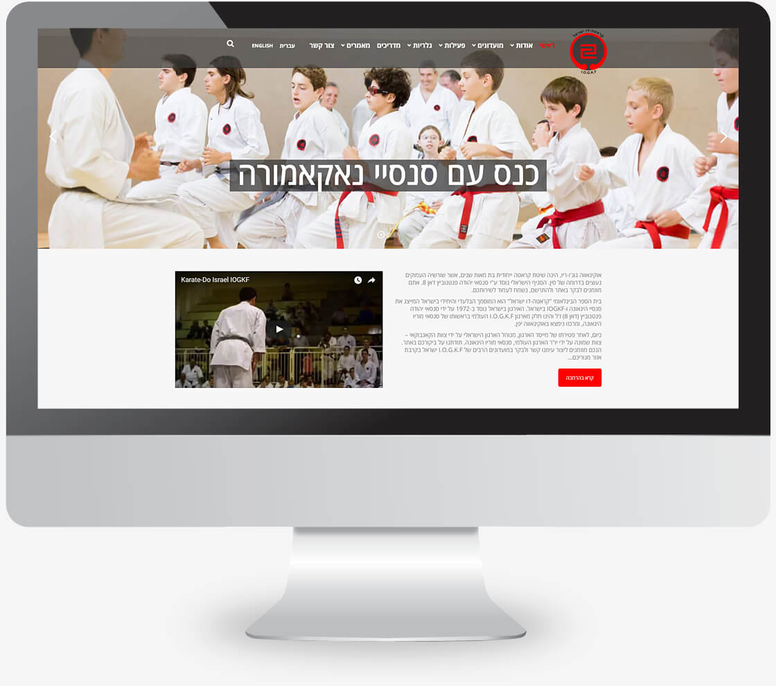 הקמת אתר וורדפרס של בית ספר לאומנויות לחימה