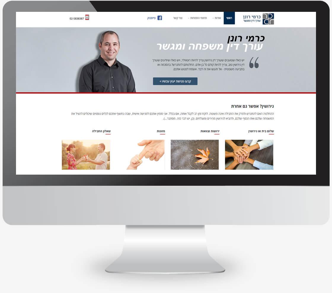 בניית אתר וורדפרס של עורך דין