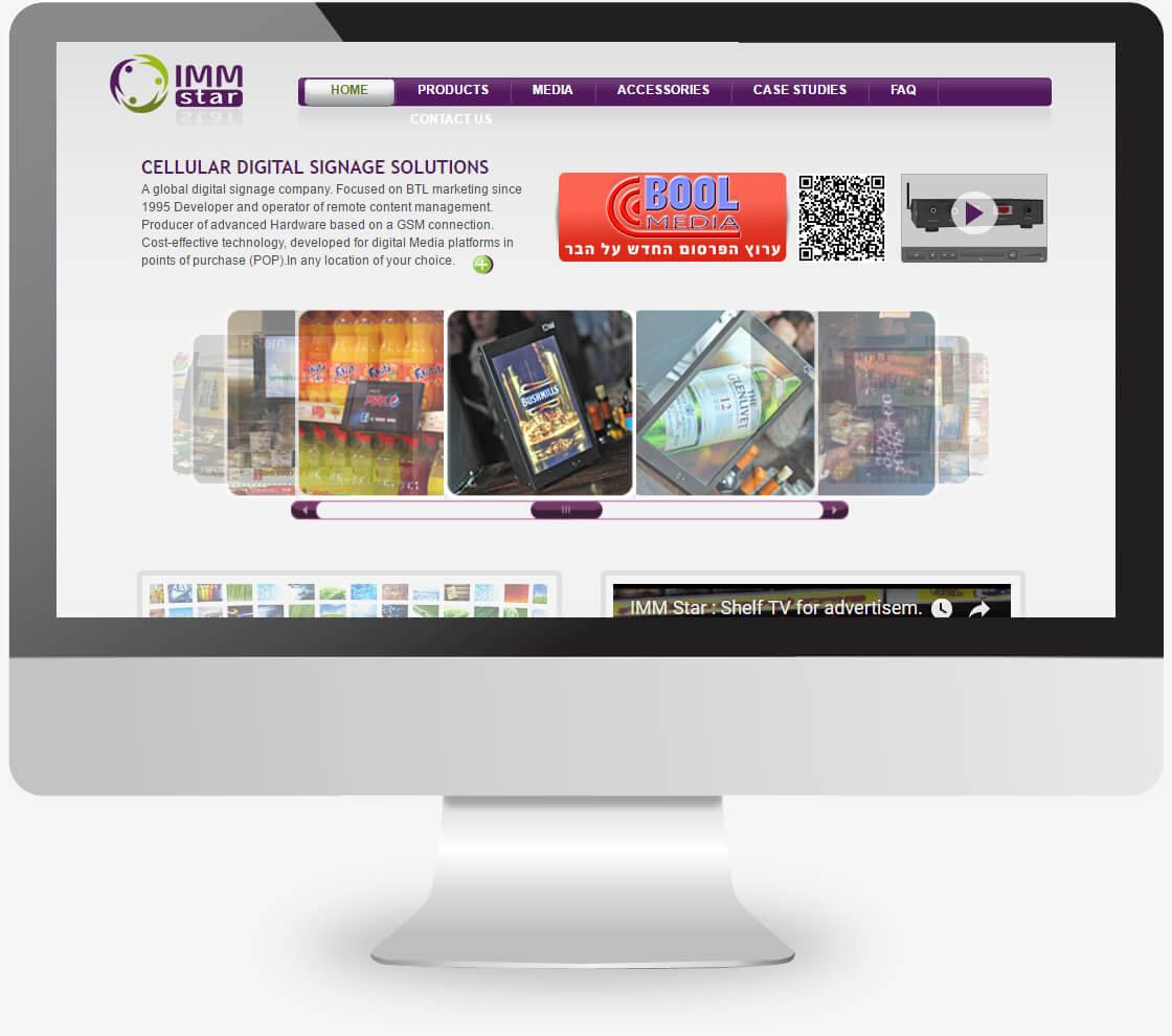 עיצוב אתר HTML סטאטי