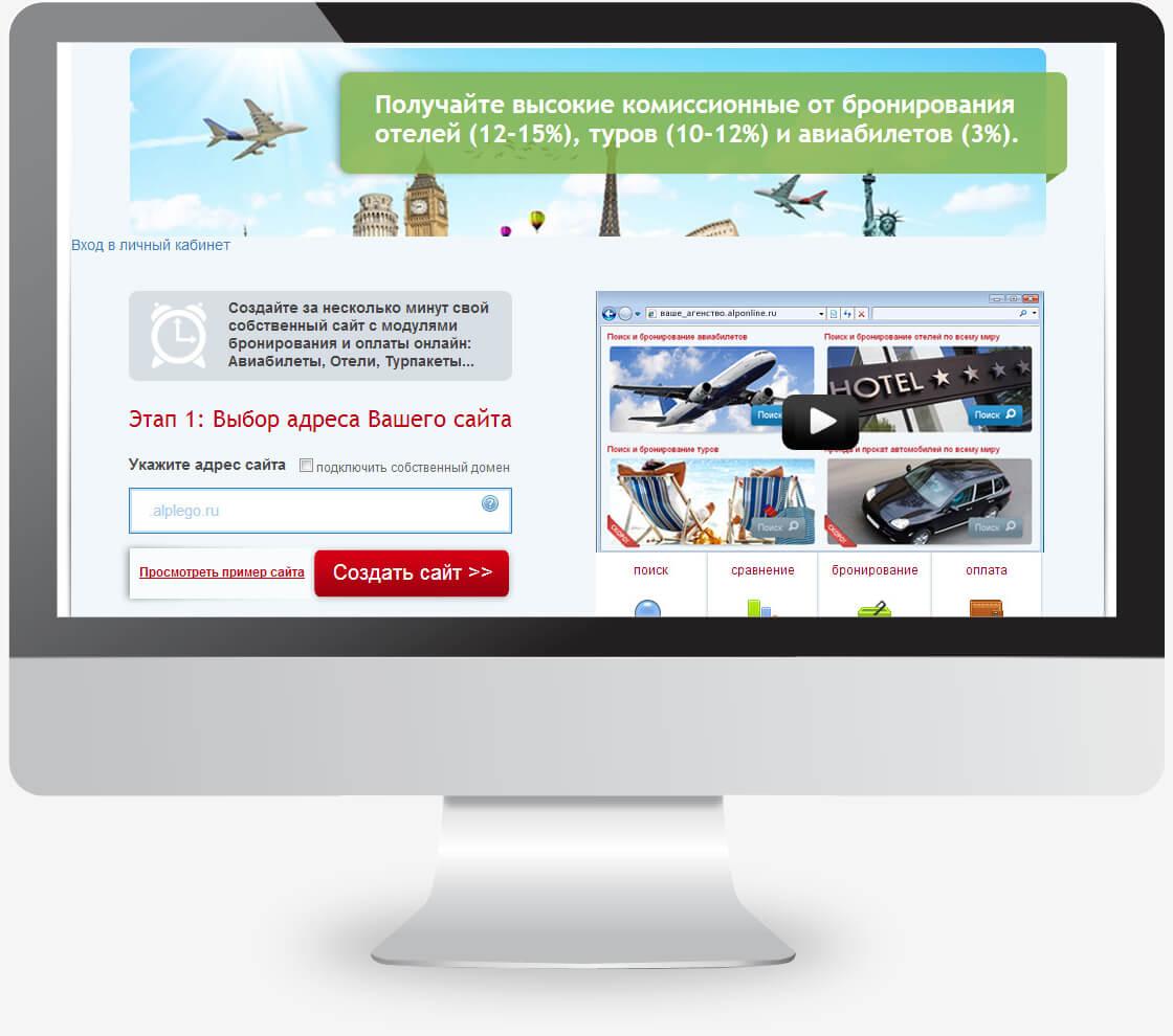 עיצוב ממשק משתמש של אתר תיירות