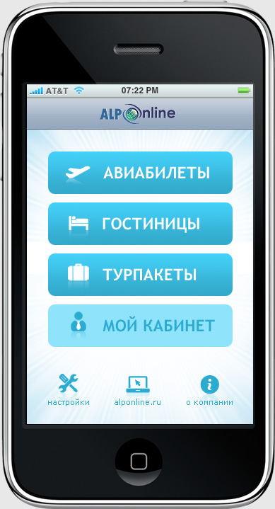 תכנון ממשק משתמש UI לאפליקציה