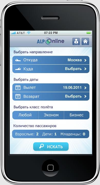 עיצוב ממשק משתמש GUI לאפליקציה