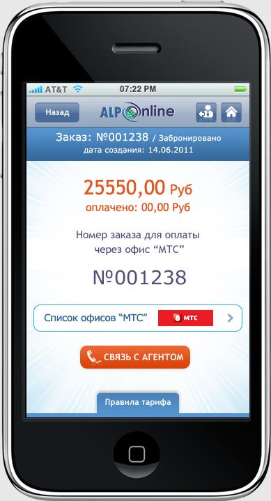 עיצוב אפליקציה תשלום בכרטיס אשראי