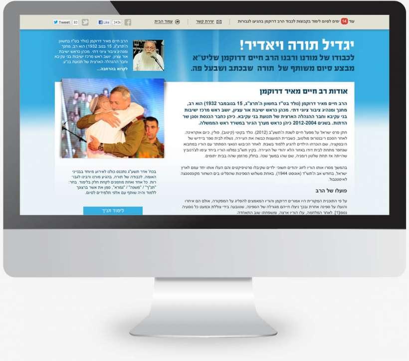 עיצוב אתר וורדפרס מותאם למובייל