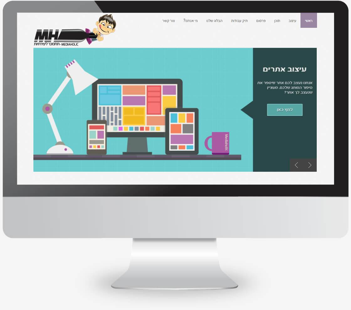 אתר תיק עבודות של סטודיו לעיצוב
