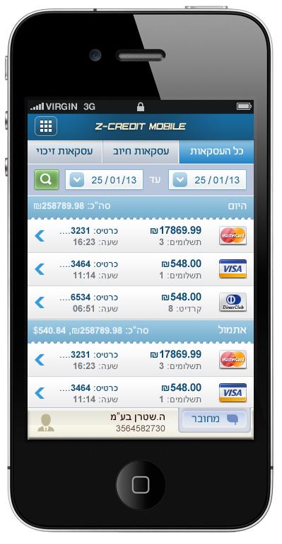 עיצוב מסכי אפליקציה לסמארטפון
