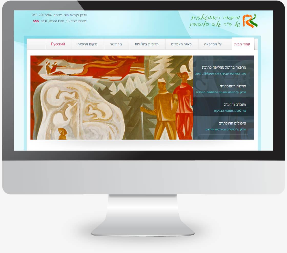 הקמת אתר וורדפרס במספר שפות
