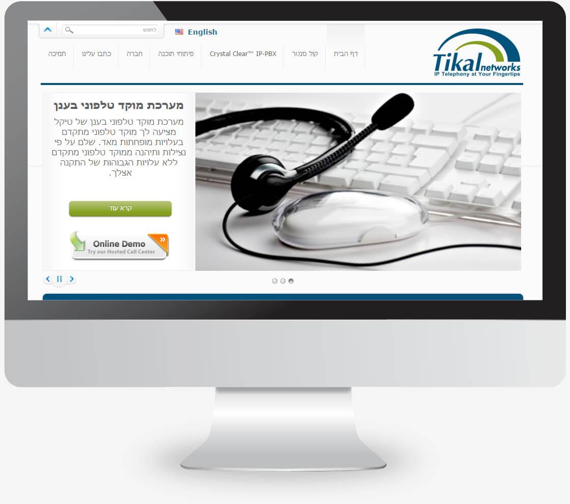 יצירת גרסה עברית של אתר אינטרנט