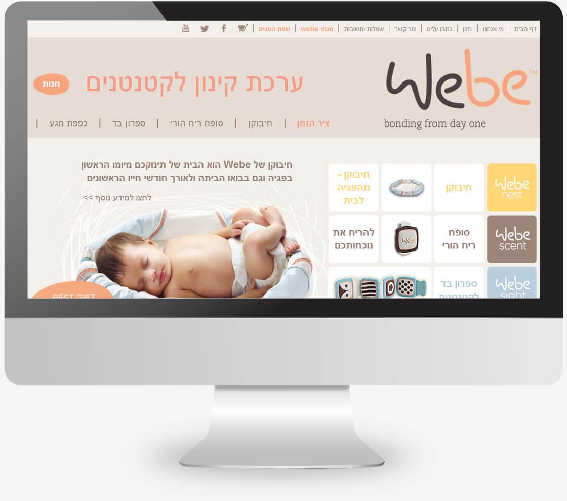 בניית אתר וורדפרס למכירת מוצר