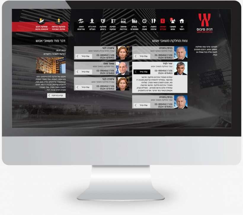 בניית דפי HTML לאתר פנים ארגוני