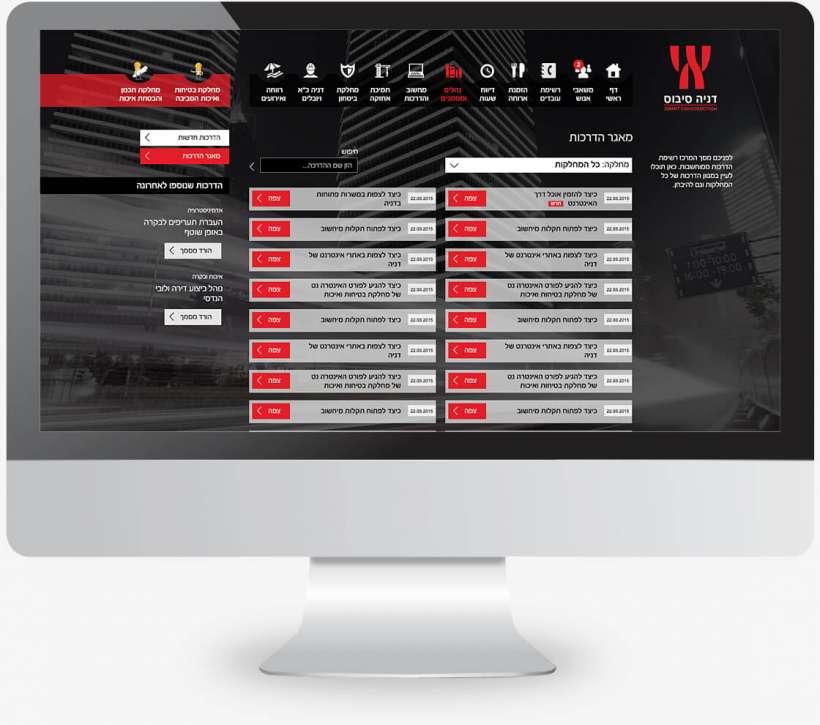 חיתוך עיצוב לדפי HTML של אתר אינטרה-נט