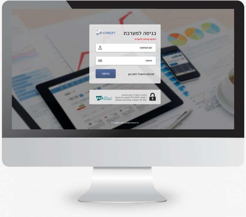 עיצוב מסכי ממשק משתמש CRM