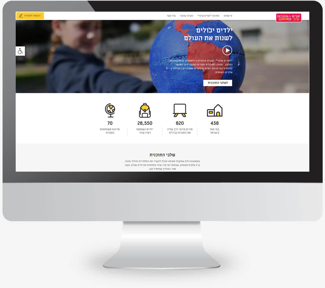פיתוח אתר wordpress על בסיס עיצוב של הלקוח